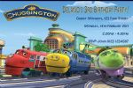 Personalised Chuggington Invitations